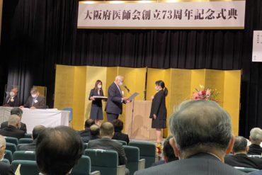 大阪府から表彰状いただきました